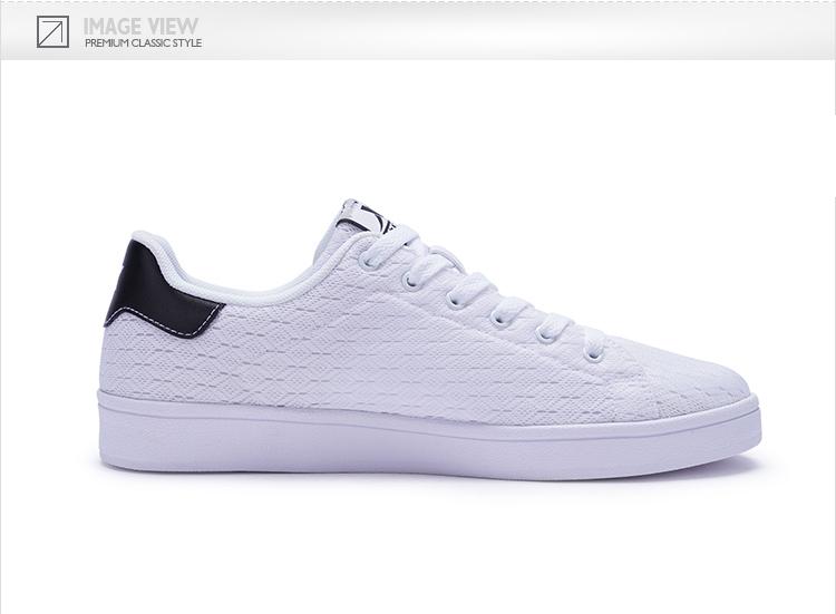 特步 男子板鞋 百搭透气舒适鞋子982119319985-