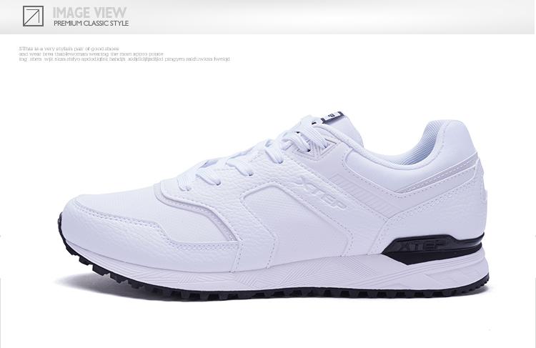 特步 专柜款 男子春季休闲鞋 百搭舒适男鞋982119326308-