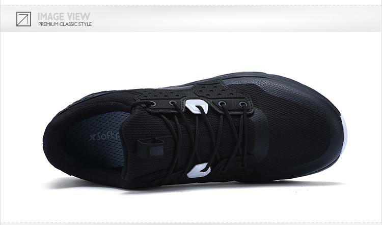 特步 专柜款 男子春季休闲鞋982119326309-