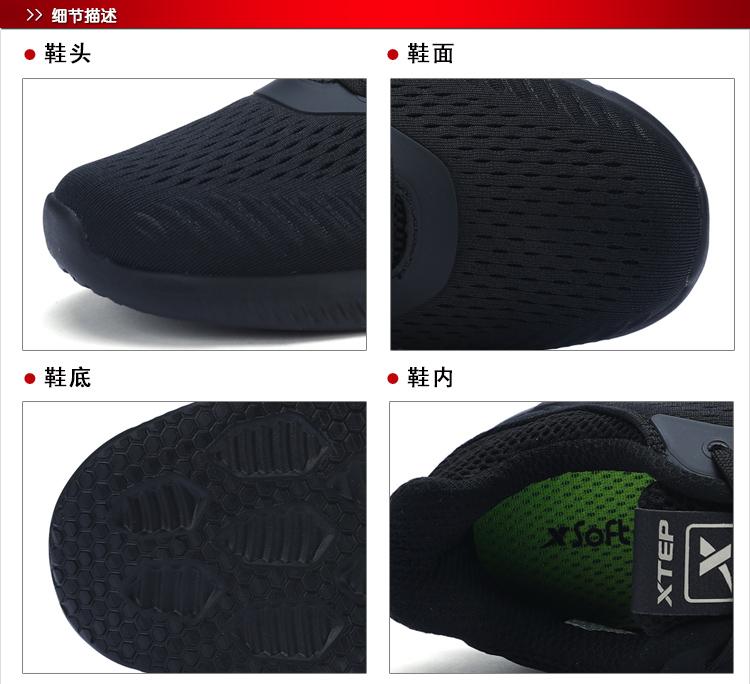 特步 专柜款 男子春季休闲鞋 潮流时尚男鞋 982119326501-