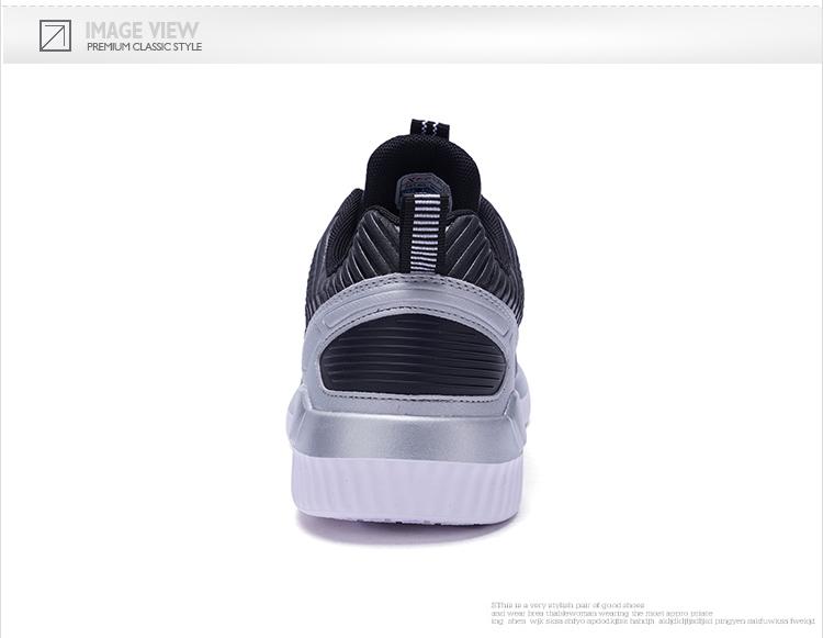特步 专柜款 男休闲鞋春季款 舒适百搭透气运动鞋982119326613-