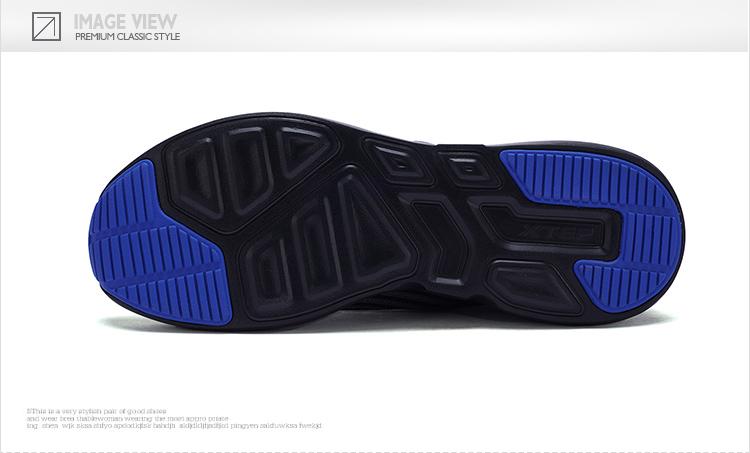 特步 专柜款 男子春季休闲鞋 时尚百搭男鞋982119326628-