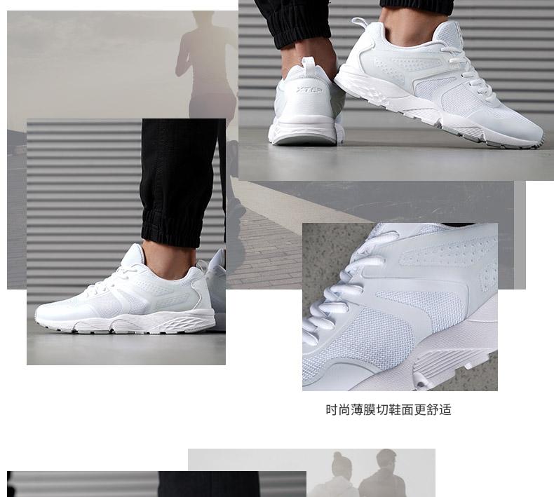 特步 男子休闲鞋春季款 柔软舒适运动鞋982119329189-