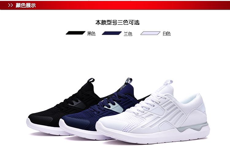 特步 男子春夏休闲鞋 简约百搭舒适男鞋982119329993-