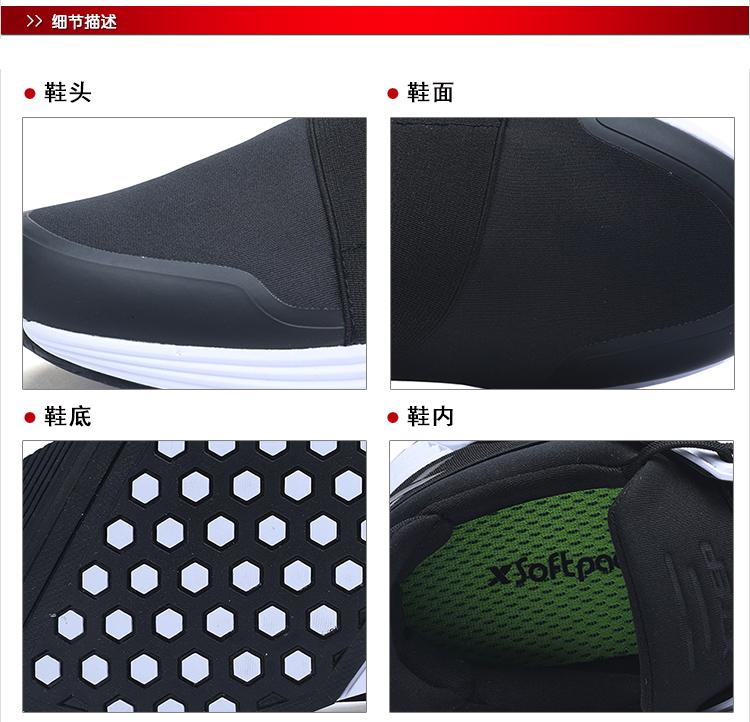 特步 专柜款 男子春季都市鞋 一脚蹬男鞋982119392880-