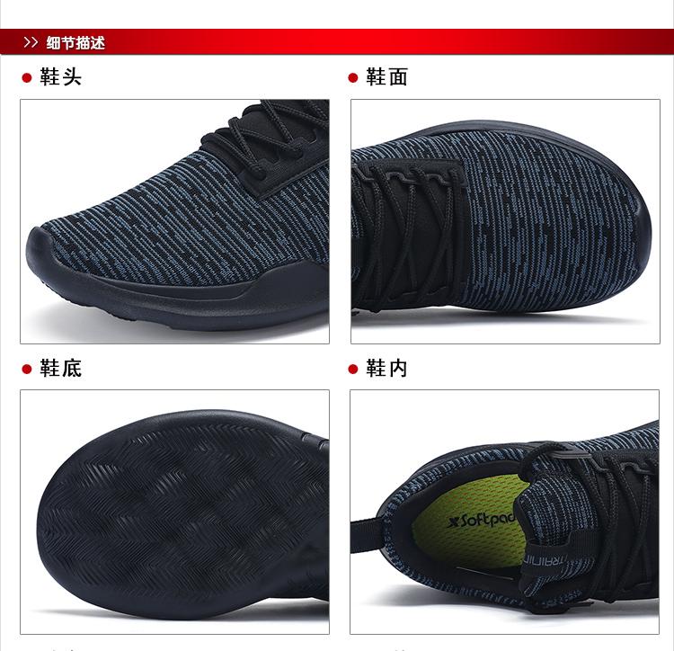 特步 专柜款 男子春季综训鞋982119520386-