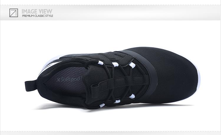 特步 专柜款 男子春季综训鞋 一脚蹬男鞋982119520565-