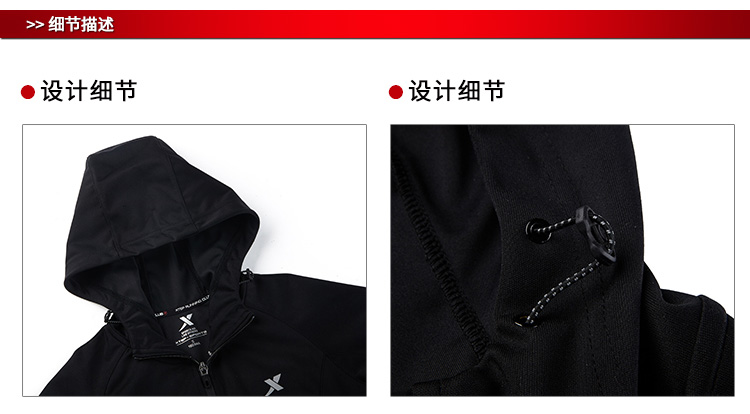 特步 专柜款 女子春季针织上衣 跑步防水科技外套982128061550-