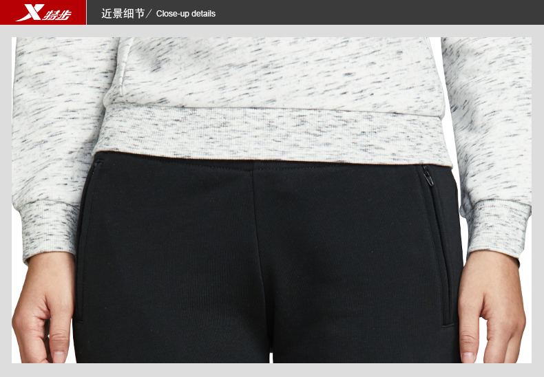 特步 专柜款 女子春季针织长裤982128631311-