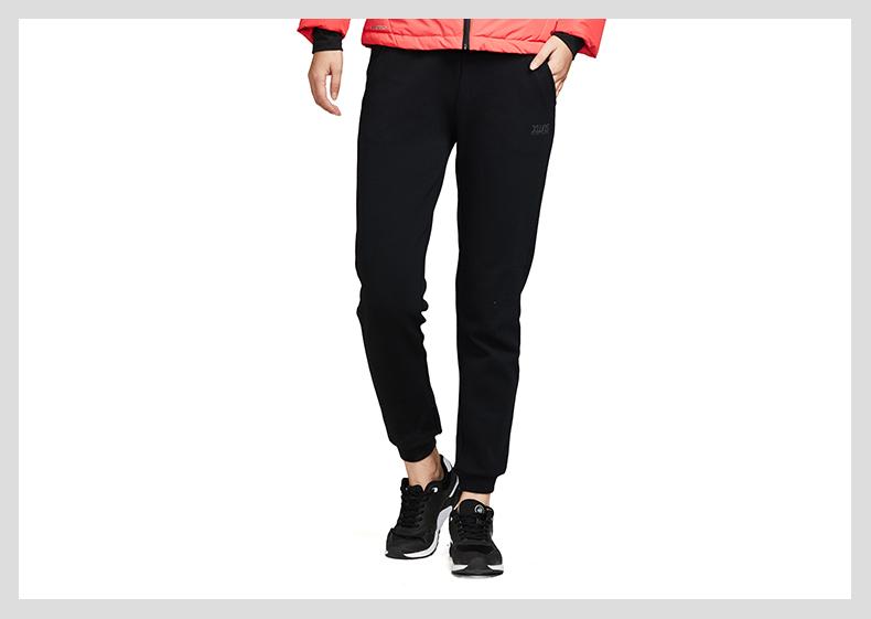 特步 专柜款 女子春季针织长裤 综训运动裤982128631335-