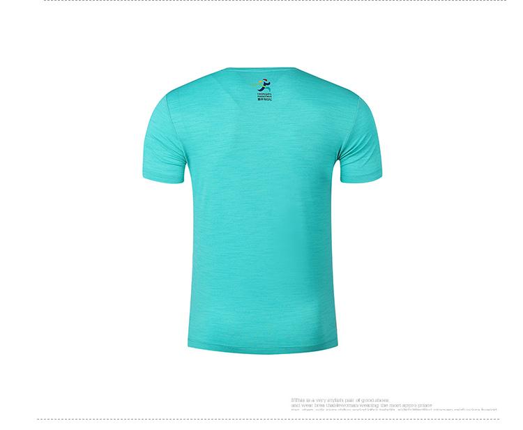 特步 专柜款 男子跑步T恤 重庆马拉松文化衫982129012403-