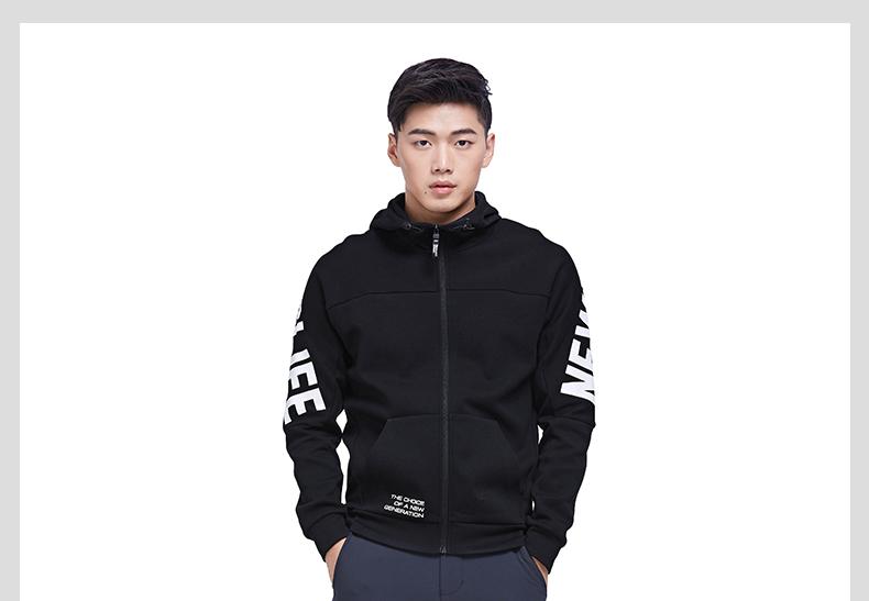 特步 专柜款 男子春季针织上衣 林更新同款都市外套982129061545-