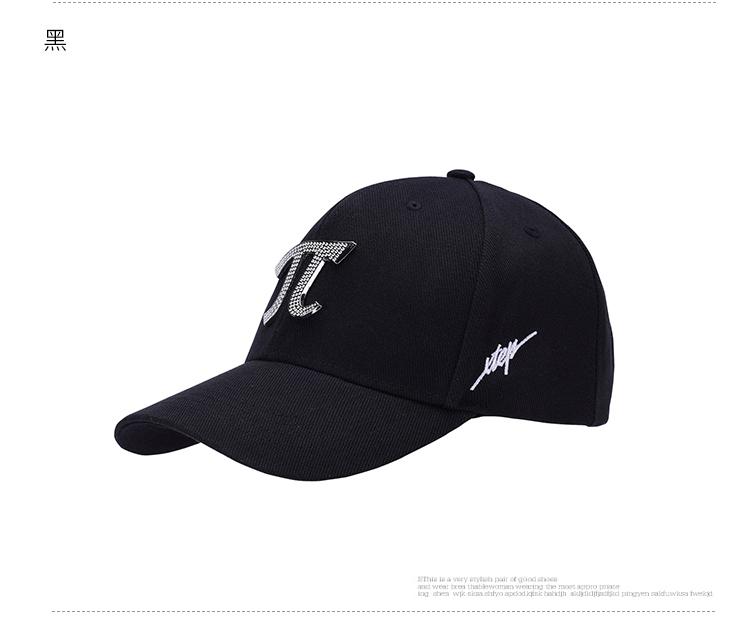 特步 专柜款 男女运动帽 简约π平檐帽982137211481-