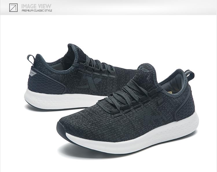 特步 女子跑鞋 减震透气舒适运动鞋982218116787-