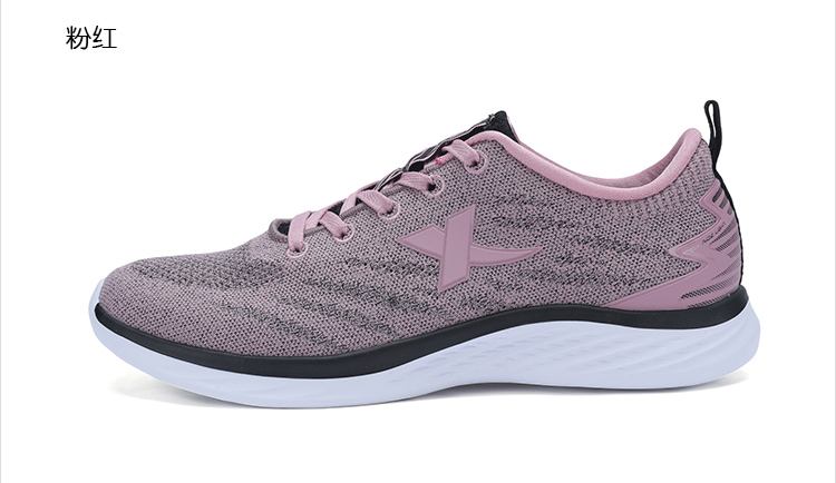 特步 专柜款 女子夏季跑步鞋982218116898-