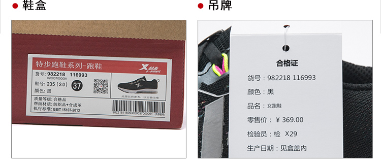 特步 专柜款 女子夏季跑步鞋 气能环科技 气垫运动鞋982218116993-
