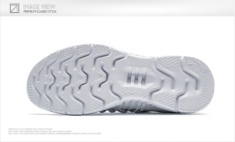 特步 专柜款 女子夏季跑鞋 一体织女鞋982218116999-