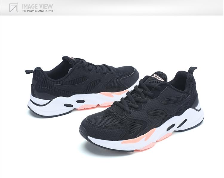 特步 专柜款 女子夏季跑鞋982218117011-