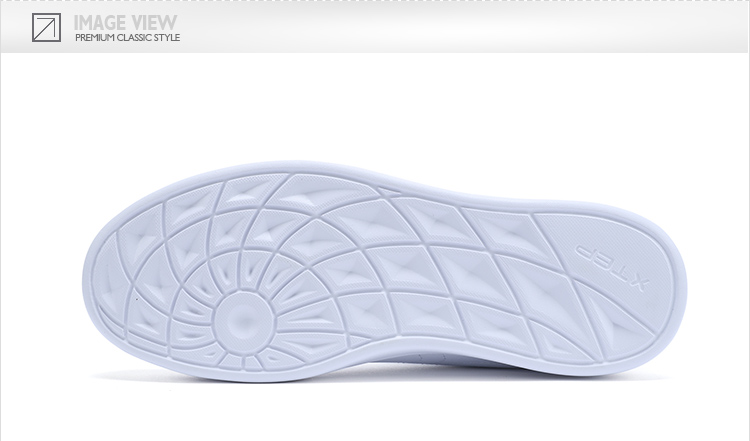 特步 专柜款 女子夏季板鞋982218315838-