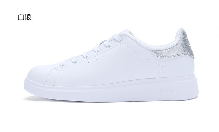 特步 专柜款 女子夏季板鞋982218315839-