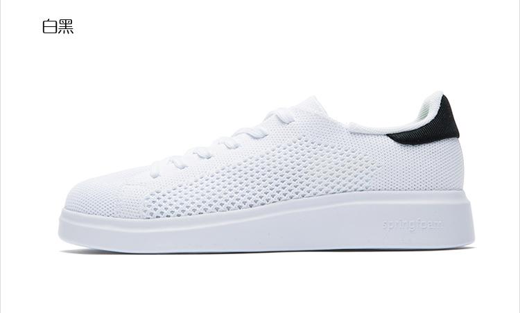 特步 专柜款 女子夏季板鞋982218315927-
