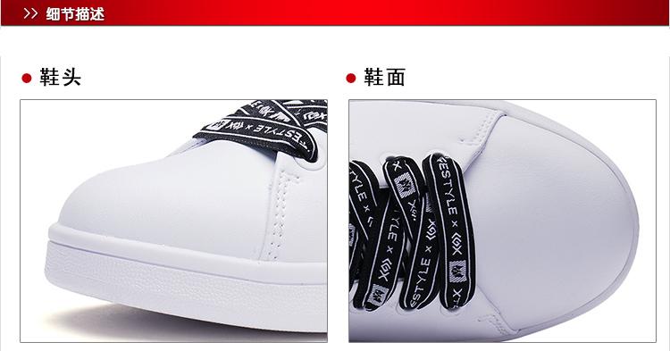 【林更新联名款】特步 女子春季板鞋 林更新生日款982218319792-