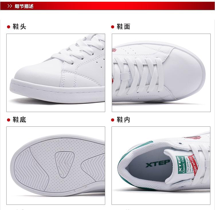 特步 女子夏季休闲时尚百搭板鞋2018新款982218319796-