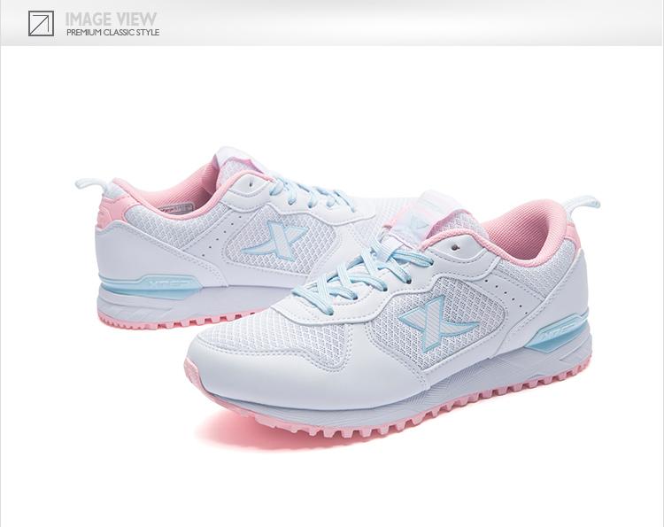 特步 专柜款 女子夏季休闲鞋 青春百搭女鞋982218326510-