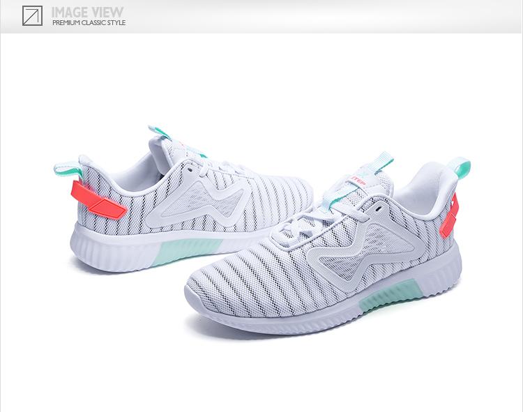 特步 专柜款 女子夏季休闲鞋 982218326539-