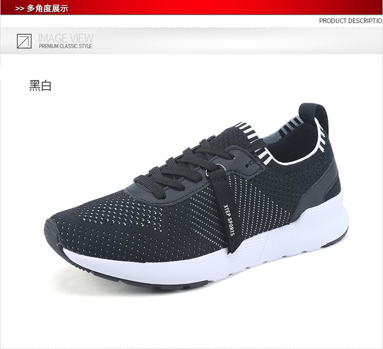 特步 专柜款 女子夏季休闲鞋982218326618-