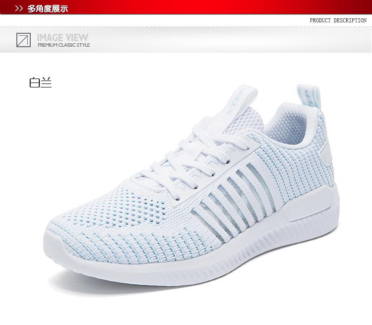 特步 专柜款 女子夏季休闲鞋982218326636-