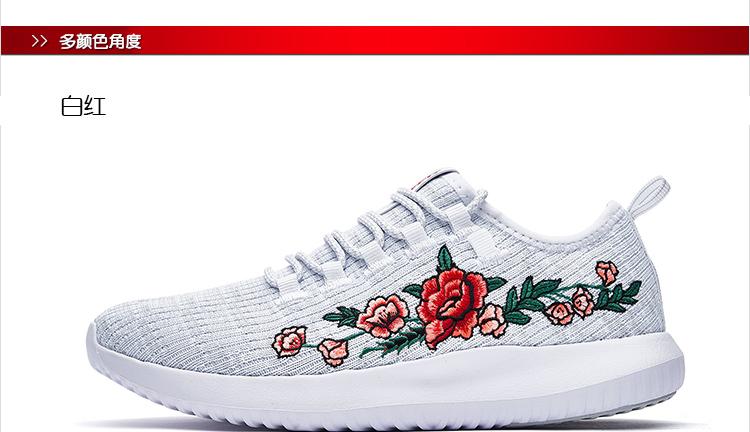 特步 专柜款 女子夏季休闲鞋 一体织刺绣女鞋982218326667-
