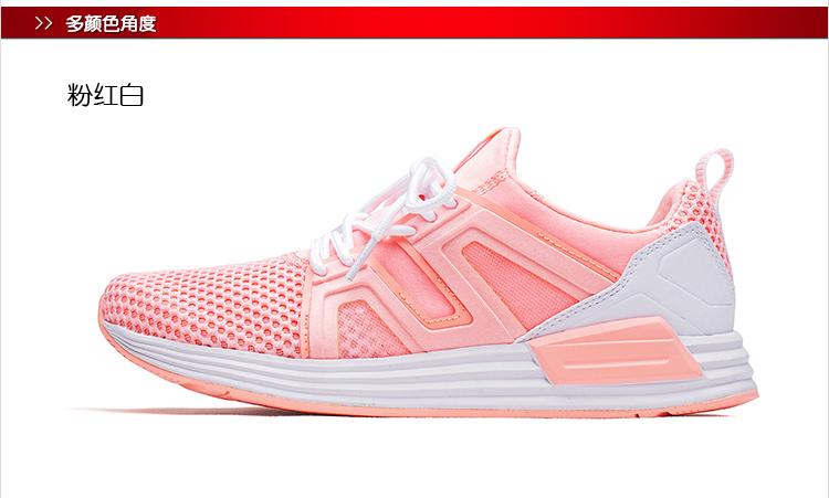 特步 女子夏季休闲鞋982218329506-