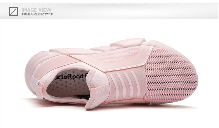 特步 专柜款 女子夏季都市鞋 潮流休闲女鞋982218392790-