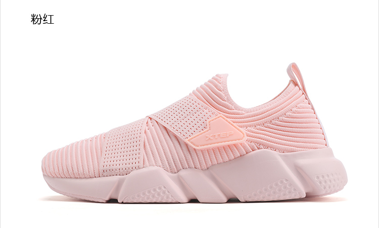 特步 专柜款 女子夏季都市鞋982218392853-