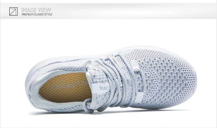 特步 专柜款 女综训鞋2018夏季新款轻便舒适耐磨防滑简约系带网面女运动鞋982218520575-