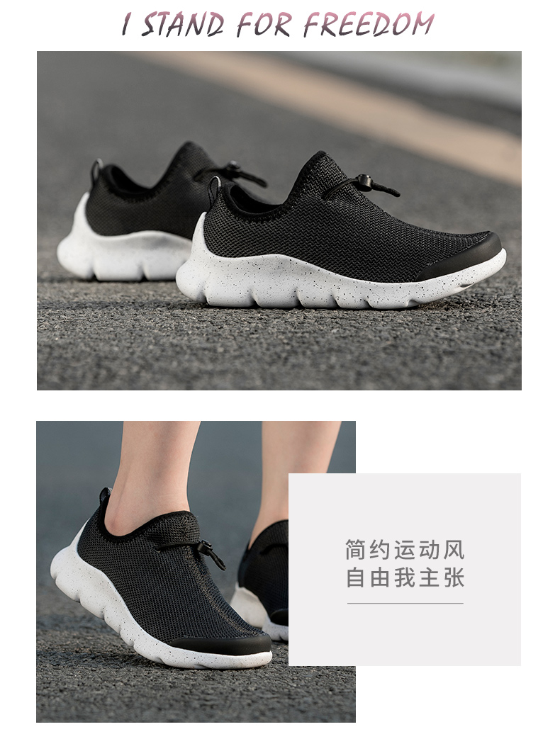 特步 女子综训鞋  舒适潮流训练运动鞋982218529523-