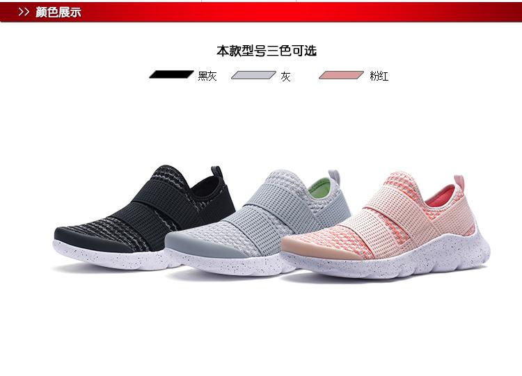 特步 女子夏季综训鞋 18新品一脚蹬982218529525-