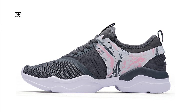 特步 女子夏季综训鞋 防滑健身运动鞋982218529567-