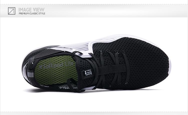 特步 女子夏季综训鞋 2018新款轻便舒适耐磨防滑综合训练 女运动鞋982218529568-