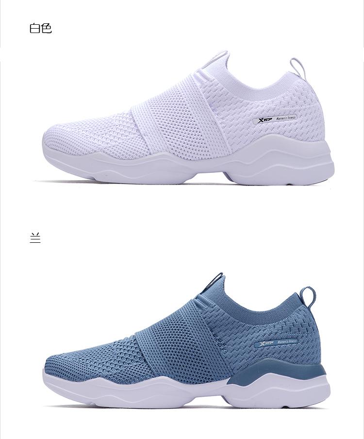 特步 女子夏季综训鞋 一脚蹬潮流健身女鞋982218529569-