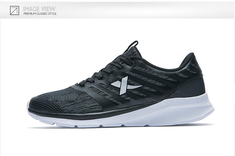 特步 专柜款 男子夏季跑步鞋 轻便柔软缓震跑鞋982219116897-