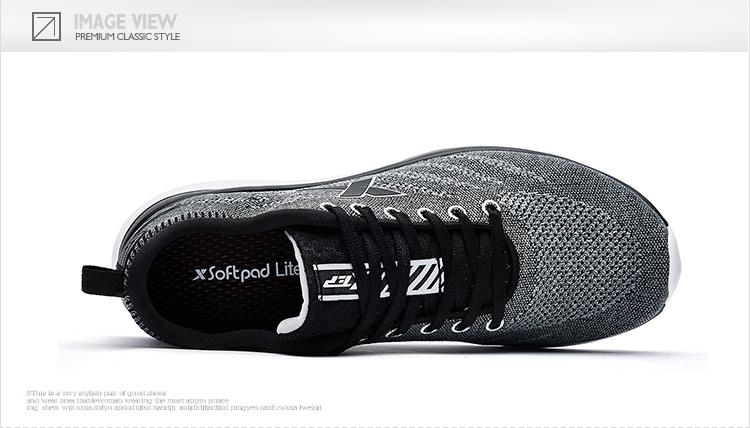 特步 专柜款 男子夏季跑鞋 透气男鞋982219116898-