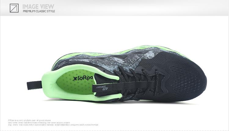 特步 专柜款 女子夏日减震旋跑鞋 18年新品男鞋982219116965-