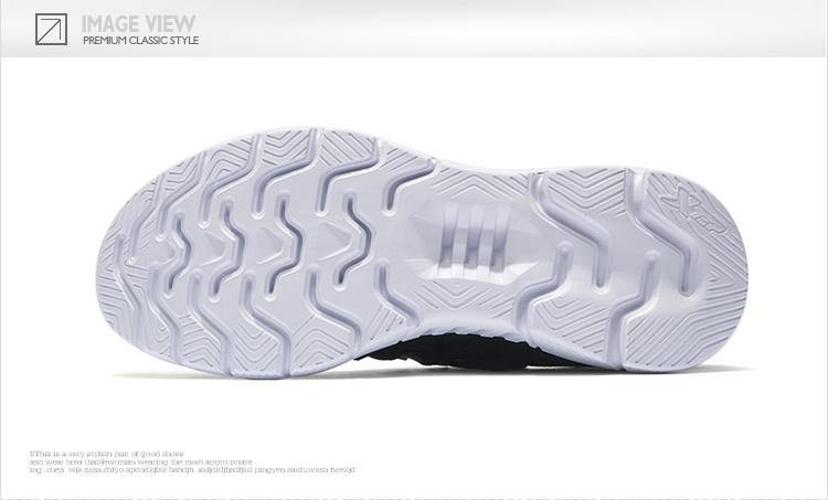 特步 专柜款 男子夏季跑步鞋 网面透气时尚男鞋982219116999-