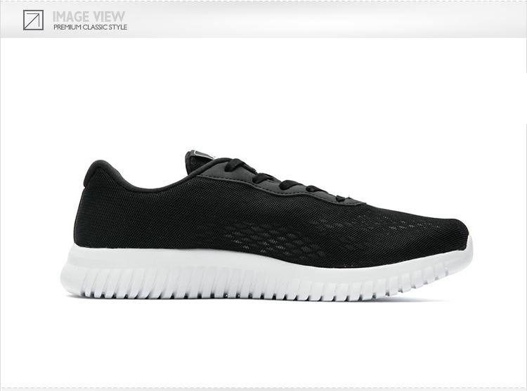 特步 专柜款 男子夏季跑鞋 网面透气982219117008-