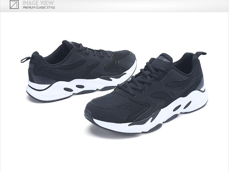 特步 专柜款 男子夏季跑步鞋 缓震运动男鞋982219117011-
