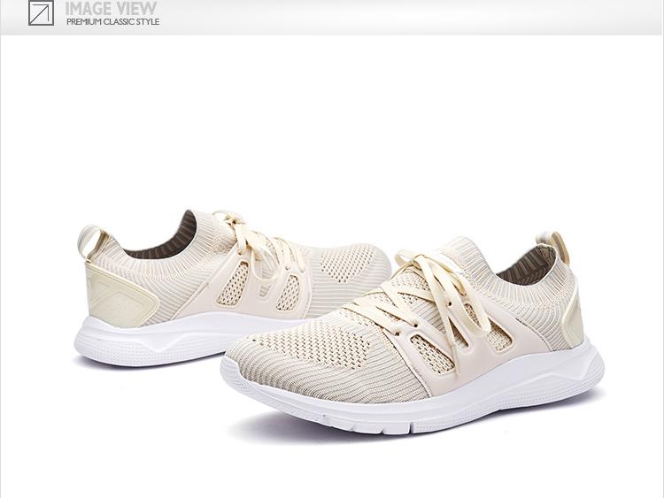 特步 男子夏季跑步鞋 一体织网面男运动鞋982219119577-