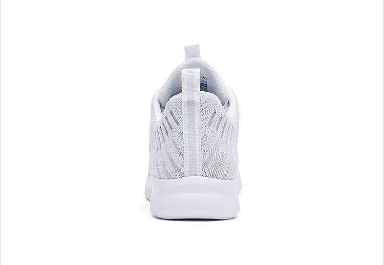 特步 男子夏季跑步鞋982219119677-