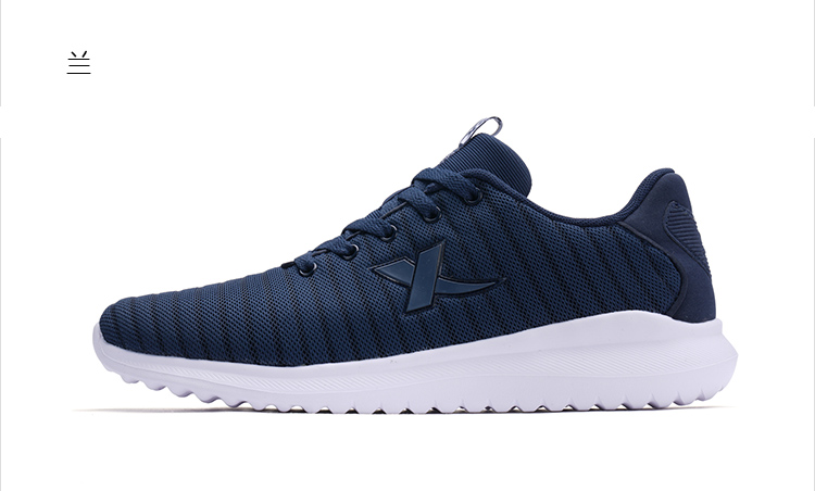 特步 男子夏季跑鞋 透气舒适跑步运动鞋982219119708-